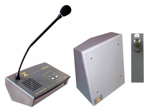 Ateis MAGELLAN Compact Desktop Intercom System